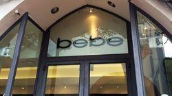 Bye Bye, Bebe: Fashion Chain To Close All