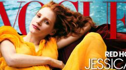 Her Vogue Cover Recreates Famous