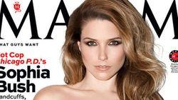 Sophia Bush Strips Down For