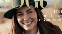 Kate Middleton Gets Her Very First Cover