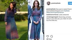 Fashion Blogger Matches Kate Middleton's Outfits, Look For