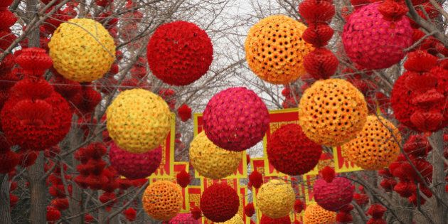 chinese new year decorations ...