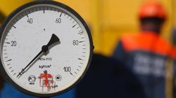 Russia Cuts Gas Supply To