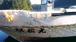 Japanese Tsunami Boat Finds New Life In Great Bear