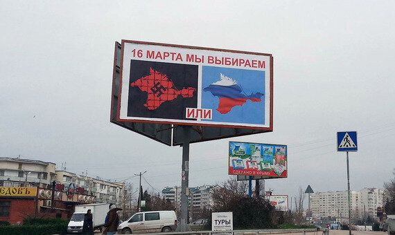 Why Geopolitics, Not Economics, Governs Russia's Crimea
