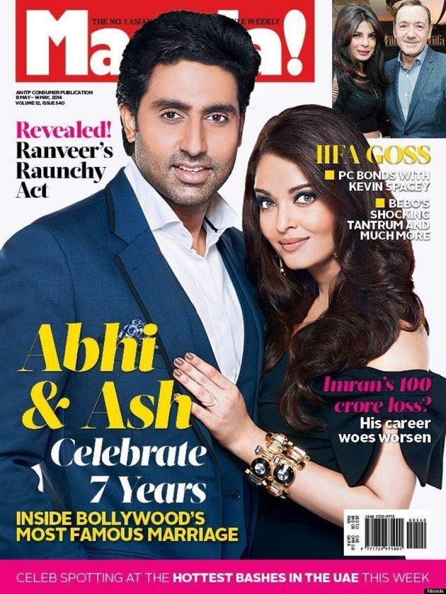 Aishwarya Rai And Abhishek Bachchan Look Glamorous On Masala