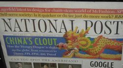 First Globe And Mail, Now A Shakeup At National