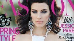 Jessica Pare's Gorgeous Magazine