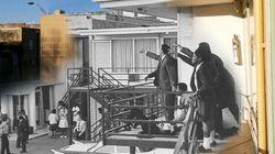 School's SHOCKING Menu Marks Black History