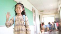 Dear Parent Of The Average Child: One B.C. Teacher's