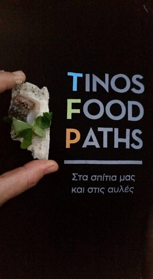 Tinos Food Paths 2019: Για πέμπτη χρονιά στο νησί των