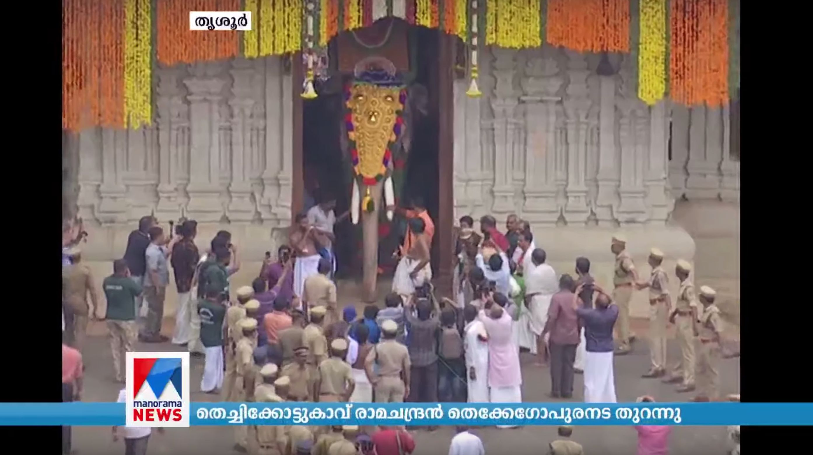 Thrissur Pooram: Kerala's Celebrity Elephant Flags Off Temple Festival After Row Over