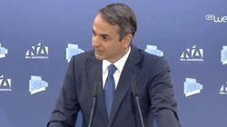 Μητσοτάκης: Ο Τσίπρας πρέπει να παραιτηθεί εφόσον χάσει στις
