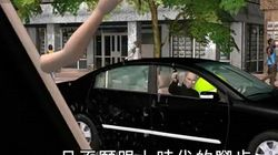 WATCH: Drug Lord Steve Jobs Shoots BlackBerry In Drive-By