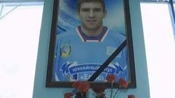 Russian Hockey Player Dies After Hit To The