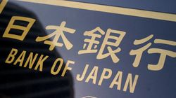 Japan Unleashes World's Mightiest Stimulus