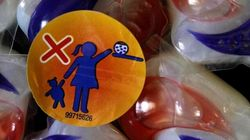 Why Candy-Coloured Detergent And Kids Don't