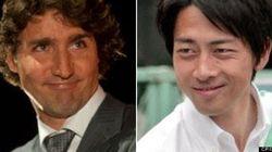 LOOK: Meet The 'Japanese