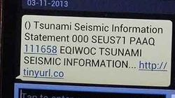 Tsunami Warning Text Messages Fail To Provide Any