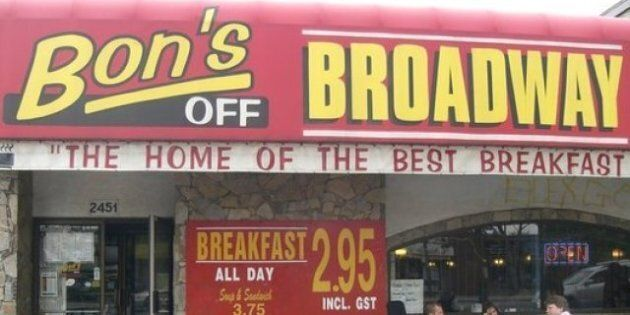 Bad Boss Award To Bon's Off Broadway