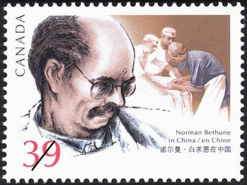 Dr. Norman Bethune: China's Hero, Canada's