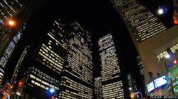 'Smudge Pot' Brings Bomb Squad To Toronto's
