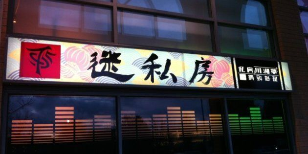 Chinese Signs In Richmond: City Council Rejects