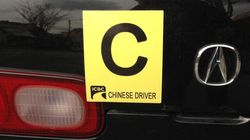 Are Chinese Drivers Stickers Parody Or Racist
