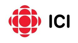 CBC Flip Flops On Name