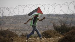 Canada Rejects Palestinian Statehood