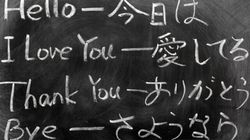 Bilingual Bonus: Study Shows New Age-Related Perk Of Second