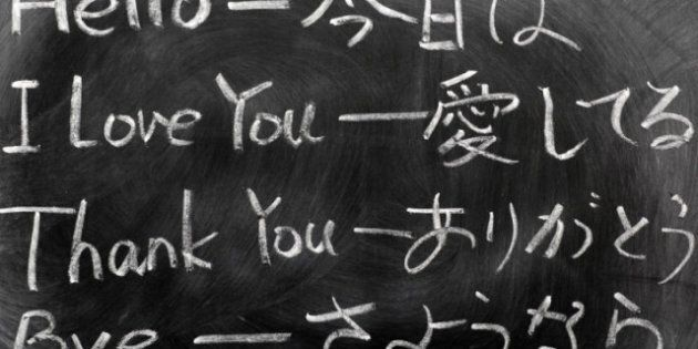 Benefits Of Being Bilingual: Two Languages May Delay Alzheimer's