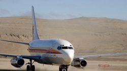 Investigators Piecing Together Flight's Final