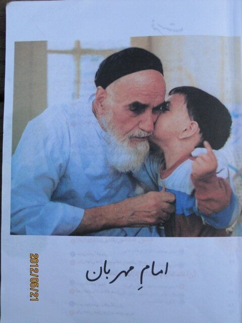 Iran's