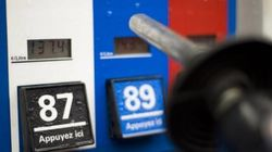 Huge Jump In Montreal Gas Prices Just A Taste: