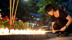 Silent Vigil For Jun