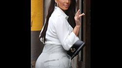 What Is Kim Kardashian Wearing?
