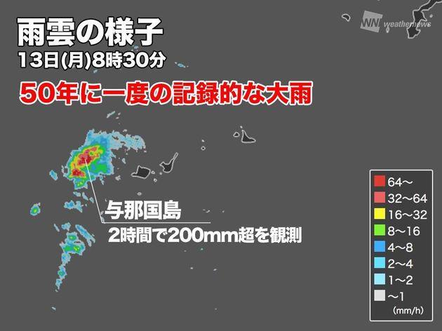 与那国島で50年に一度の記録的な大雨 土砂災害や道路冠水、低地の浸水などに警戒を