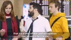 Eurovision: Η διαφήμιση του ραδιοτηλεοπτικού οργανισμού του Ισραήλ που