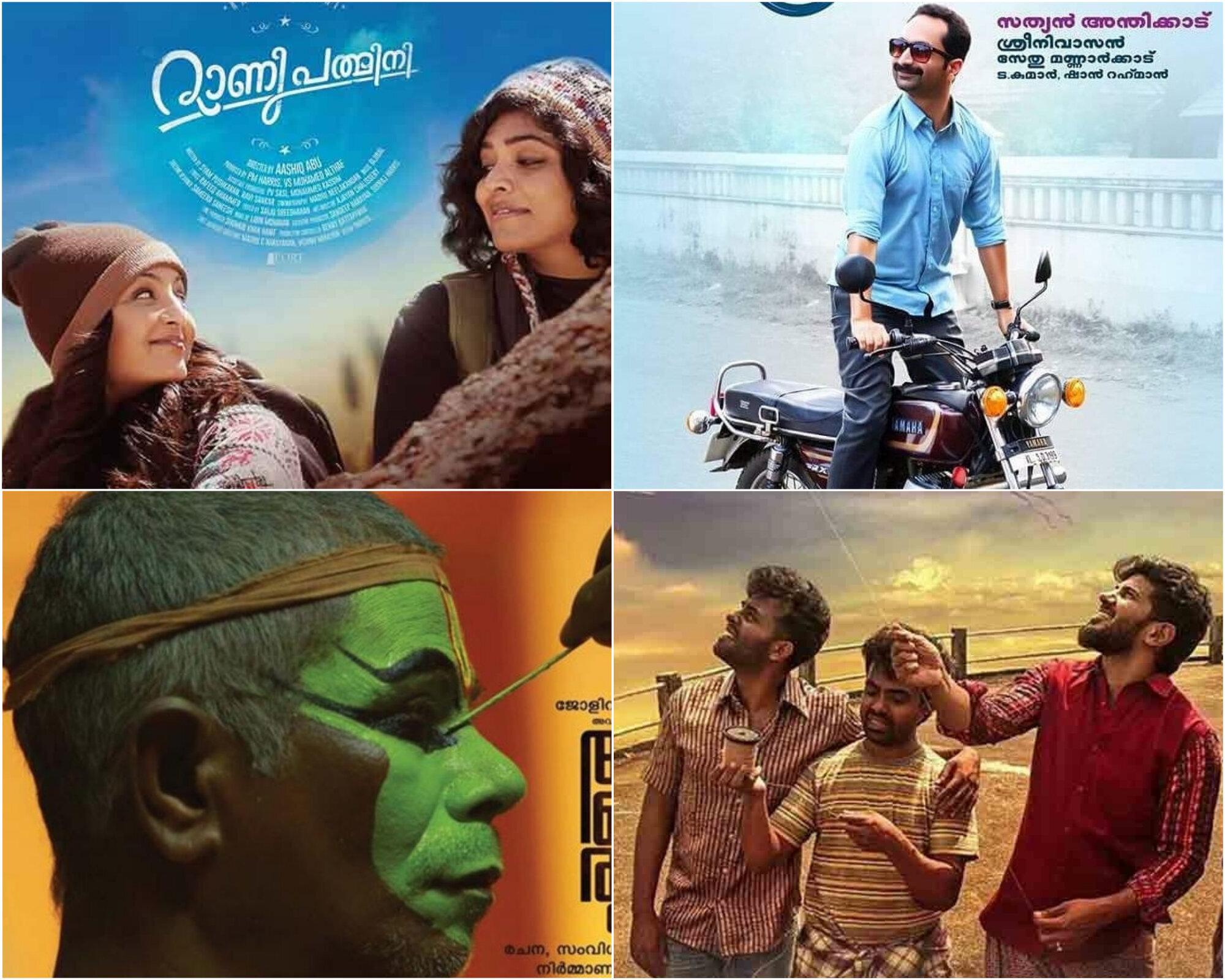Bobby Malayalam Movie Poster