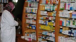 Le prix des médicaments pour la méningite va baisser de