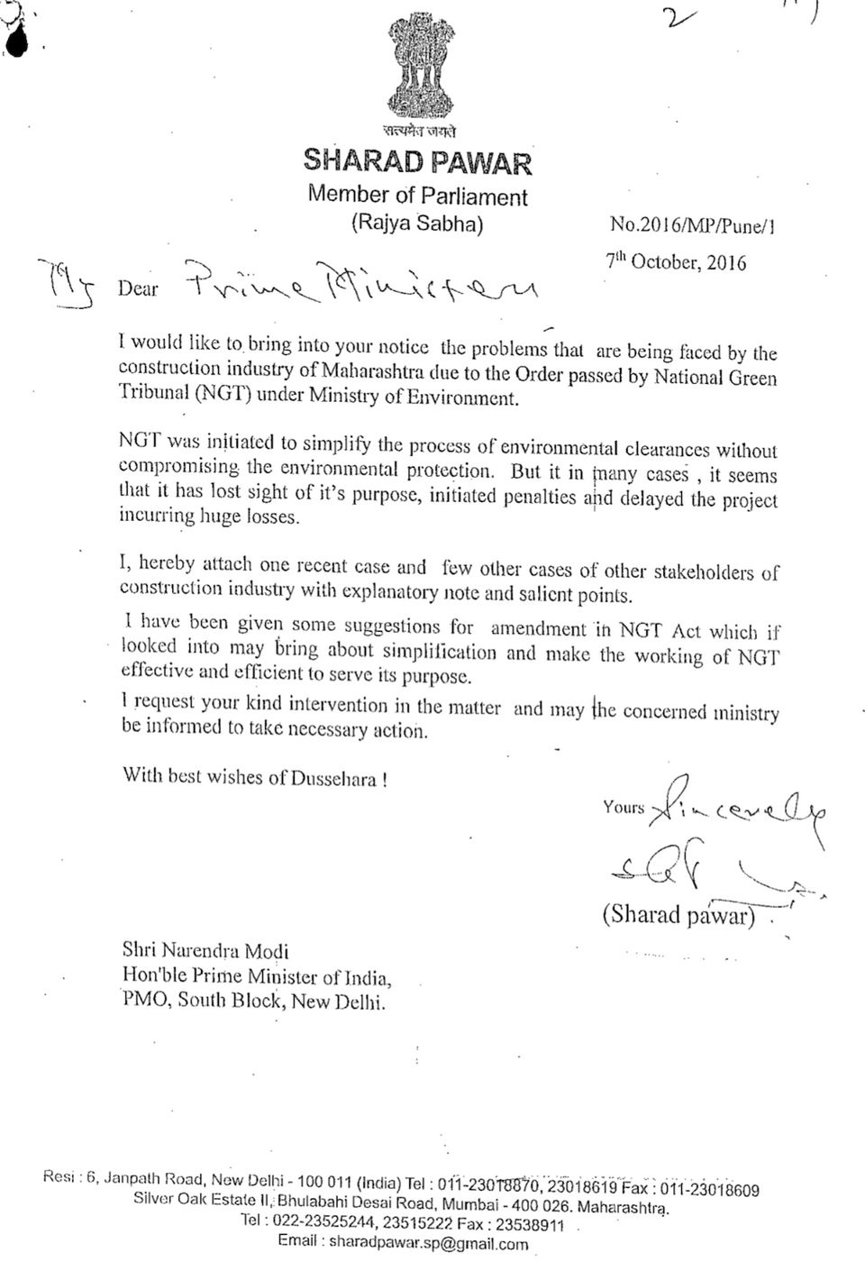 First page of the Rajya Sabha MP Sharad Pawar's letter to Prime Minister Narendra Modi. In addition to...