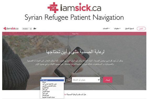 U Of T Startup Helps Newcomers Navigate Canadian Healh