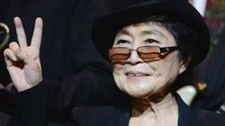 Sorry Taylor, Yoko's The Grammys' Real Dancing