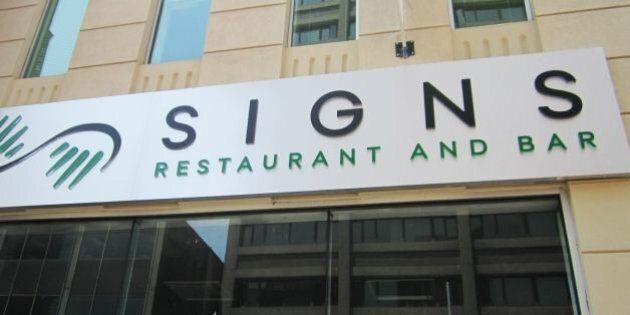 Restaurant For Deaf People And Hearing Impaired Opening In