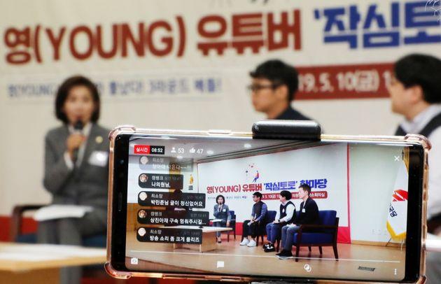 나경원 자유한국당 원내대표가 10일 서울 여의도 국회 의원회관에서 열린 영 유튜버 '작심토로' 한마당에서 발언을 하고
