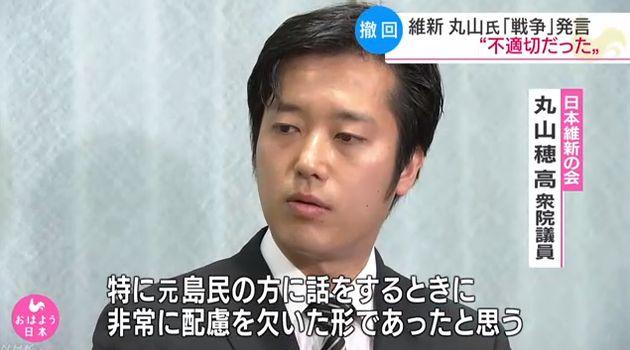 일본 국회의원이