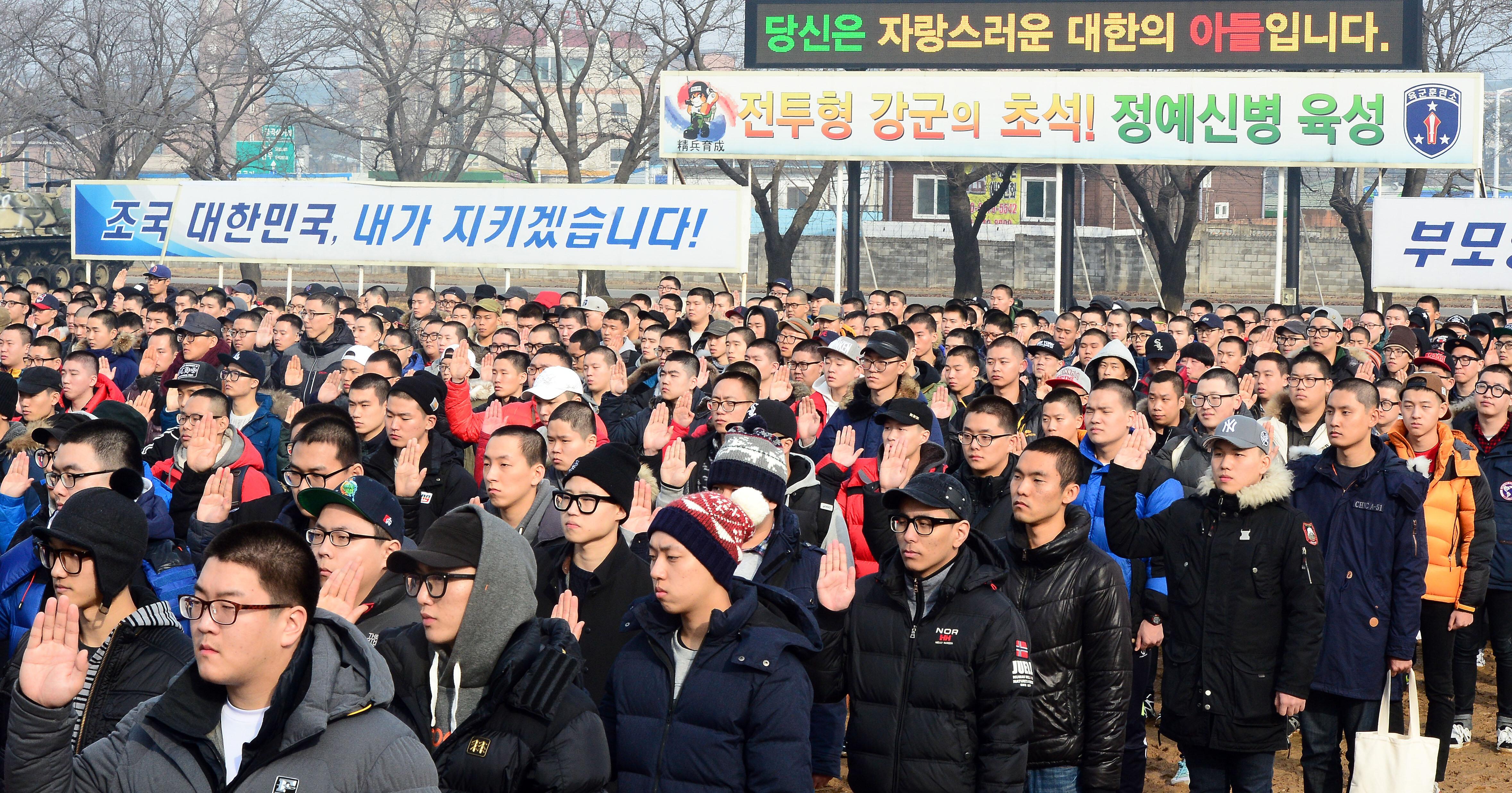 충남 논산 육군훈련소에 모인 훈련병들. 이 기사와 관련 없는