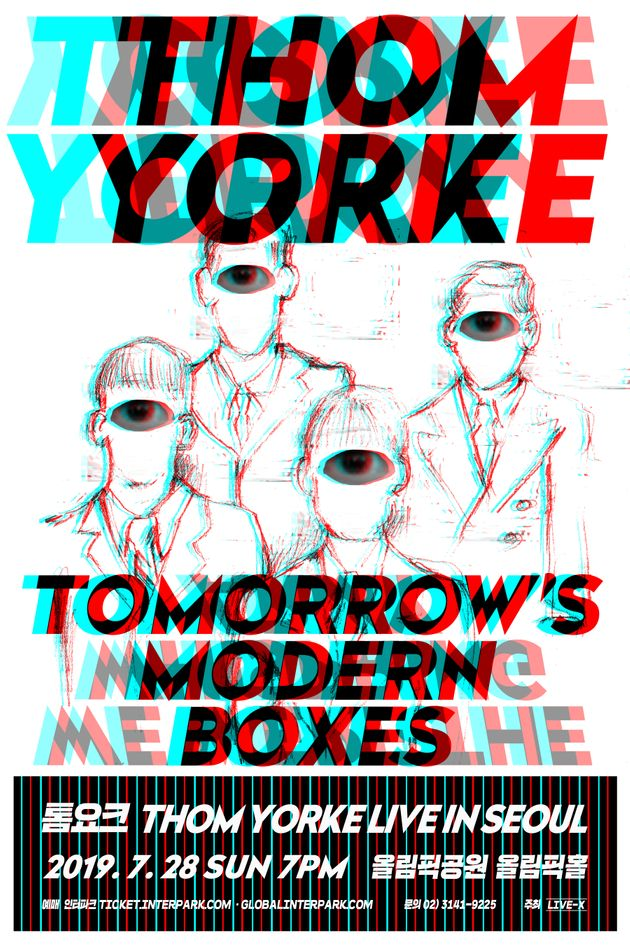 라디오헤드의 톰 요크가 한국에서 솔로 공연을