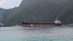 La Corée du Nord exige la restitution du cargo saisi par les